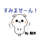 (40個入)鈴木の元気な敬語入り名前スタンプ(個別スタンプ:13)