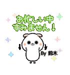 (40個入)鈴木の元気な敬語入り名前スタンプ(個別スタンプ:15)