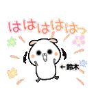 (40個入)鈴木の元気な敬語入り名前スタンプ(個別スタンプ:16)