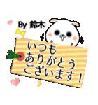 (40個入)鈴木の元気な敬語入り名前スタンプ(個別スタンプ:20)