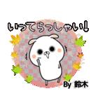 (40個入)鈴木の元気な敬語入り名前スタンプ(個別スタンプ:21)
