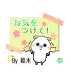 (40個入)鈴木の元気な敬語入り名前スタンプ(個別スタンプ:22)