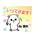 (40個入)鈴木の元気な敬語入り名前スタンプ(個別スタンプ:23)