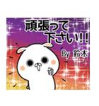(40個入)鈴木の元気な敬語入り名前スタンプ(個別スタンプ:24)