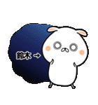(40個入)鈴木の元気な敬語入り名前スタンプ(個別スタンプ:25)