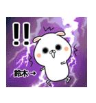 (40個入)鈴木の元気な敬語入り名前スタンプ(個別スタンプ:26)