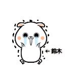 (40個入)鈴木の元気な敬語入り名前スタンプ(個別スタンプ:28)
