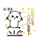 (40個入)鈴木の元気な敬語入り名前スタンプ(個別スタンプ:30)