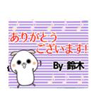 (40個入)鈴木の元気な敬語入り名前スタンプ(個別スタンプ:31)