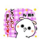 (40個入)鈴木の元気な敬語入り名前スタンプ(個別スタンプ:32)