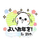 (40個入)鈴木の元気な敬語入り名前スタンプ(個別スタンプ:37)