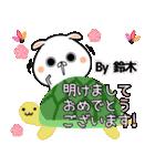 (40個入)鈴木の元気な敬語入り名前スタンプ(個別スタンプ:39)