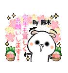 (40個入)鈴木の元気な敬語入り名前スタンプ(個別スタンプ:40)