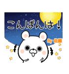 (40個入)佐藤の元気な敬語入り名前スタンプ(個別スタンプ:03)