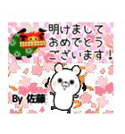 (40個入)佐藤の元気な敬語入り名前スタンプ(個別スタンプ:39)