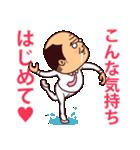 ぷりてぃサラリーマン2(褒め言葉)(個別スタンプ:01)