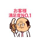 ぷりてぃサラリーマン2(褒め言葉)(個別スタンプ:03)
