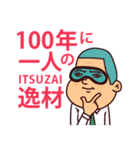 ぷりてぃサラリーマン2(褒め言葉)(個別スタンプ:04)