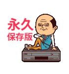 ぷりてぃサラリーマン2(褒め言葉)(個別スタンプ:06)