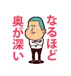 ぷりてぃサラリーマン2(褒め言葉)(個別スタンプ:07)