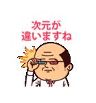 ぷりてぃサラリーマン2(褒め言葉)(個別スタンプ:08)