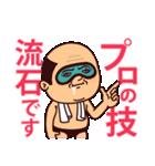 ぷりてぃサラリーマン2(褒め言葉)(個別スタンプ:09)