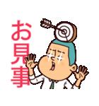 ぷりてぃサラリーマン2(褒め言葉)(個別スタンプ:10)