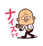 ぷりてぃサラリーマン2(褒め言葉)(個別スタンプ:13)