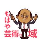 ぷりてぃサラリーマン2(褒め言葉)(個別スタンプ:14)