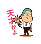 ぷりてぃサラリーマン2(褒め言葉)(個別スタンプ:15)