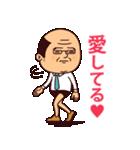 ぷりてぃサラリーマン2(褒め言葉)(個別スタンプ:17)