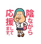 ぷりてぃサラリーマン2(褒め言葉)(個別スタンプ:20)