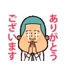 ぷりてぃサラリーマン2(褒め言葉)(個別スタンプ:21)