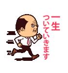 ぷりてぃサラリーマン2(褒め言葉)(個別スタンプ:22)