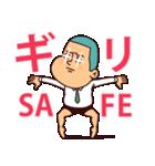 ぷりてぃサラリーマン2(褒め言葉)(個別スタンプ:23)