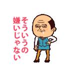 ぷりてぃサラリーマン2(褒め言葉)(個別スタンプ:24)