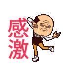 ぷりてぃサラリーマン2(褒め言葉)(個別スタンプ:25)