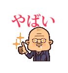 ぷりてぃサラリーマン2(褒め言葉)(個別スタンプ:26)