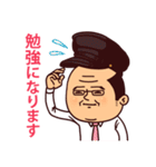 ぷりてぃサラリーマン2(褒め言葉)(個別スタンプ:27)