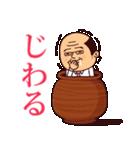 ぷりてぃサラリーマン2(褒め言葉)(個別スタンプ:30)