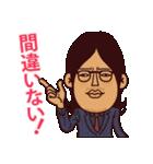 ぷりてぃサラリーマン2(褒め言葉)(個別スタンプ:31)