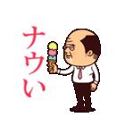 ぷりてぃサラリーマン2(褒め言葉)(個別スタンプ:32)