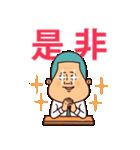 ぷりてぃサラリーマン2(褒め言葉)(個別スタンプ:34)
