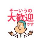 ぷりてぃサラリーマン2(褒め言葉)(個別スタンプ:35)