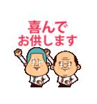 ぷりてぃサラリーマン2(褒め言葉)(個別スタンプ:36)