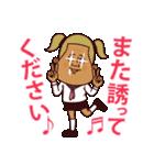 ぷりてぃサラリーマン2(褒め言葉)(個別スタンプ:37)