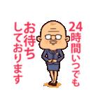 ぷりてぃサラリーマン2(褒め言葉)(個別スタンプ:38)