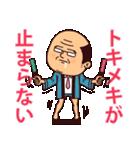 ぷりてぃサラリーマン2(褒め言葉)(個別スタンプ:39)
