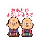 ぷりてぃサラリーマン2(褒め言葉)(個別スタンプ:40)