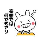 妄想しすぎっ!2(個別スタンプ:14)